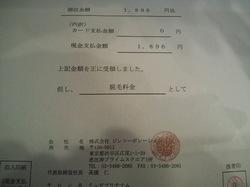 CA3F03510001.jpg